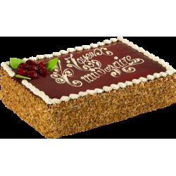 Framboisier personnalisé - gâteau avec inscription personnalisée - Pâtisserie La Romainville
